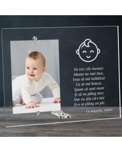 Cadou personalizat rama plexiglas - Botez baietel | Ghizbi.ro