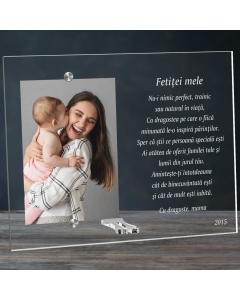 Cadou personalizat rama plexiglas - Pentru fetita mea | Ghizbi.ro