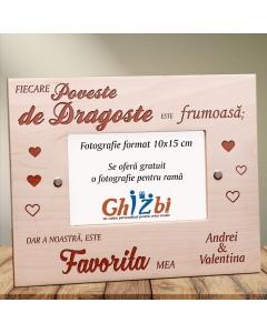 Cadou personalizat rama din lemn - Povestea de dragoste favorita   Ghizbi.ro