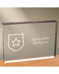 Cadou personalizat trofeu plexiglas dreptunghiular - Politist | Ghizbi.ro
