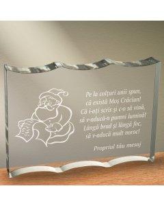Cadou personalizat trofeu plexiglas ondulat - Lista pentru Mos Craciun   Ghizbi.ro