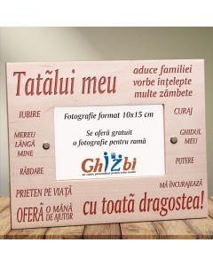 Cadou personalizat rama din lemn - Tatalui meu | Ghizbi.ro