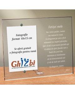 Cadou personalizat rama plexiglas - Pentru fetita mea