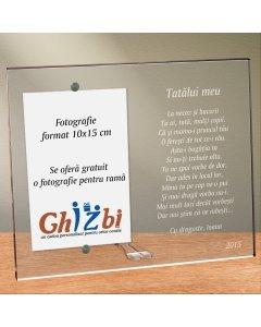 Cadou personalizat rama plexiglas - Poem pentru un tata drag | Ghizbi.ro