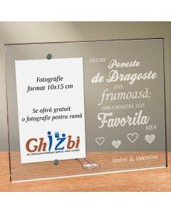 Cadou personalizat rama plexiglas - Povestea de dragoste favorita