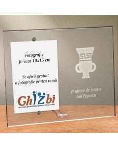 Cadou personalizat rama plexiglas - Profesor de istorie | Ghizbi.ro