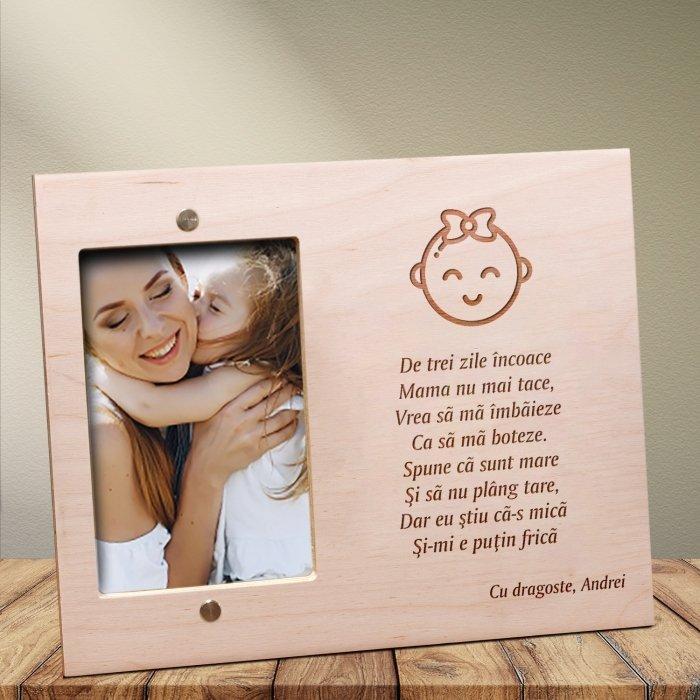 Cadou personalizat rama lemn MP - Botez fetita