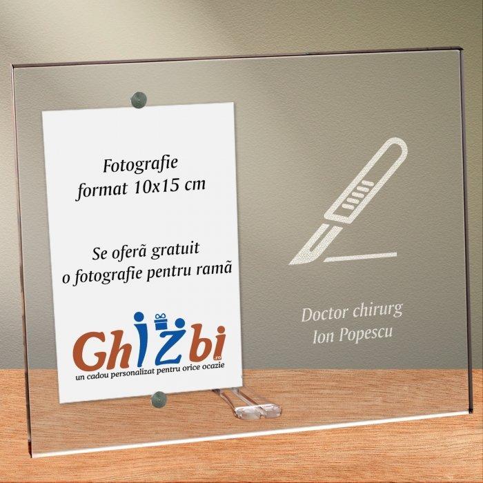 Cadou personalizat rama plexiglas -  Doctor chirurg