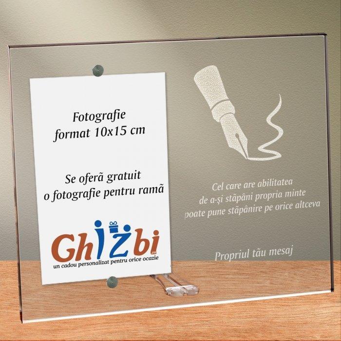 Cadou personalizat rama plexiglas - Puterea mintii