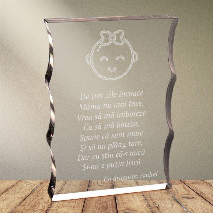Cadou personalizat trofeu plexiglas dreptunghiular tesitura ondulata - Botez fetita