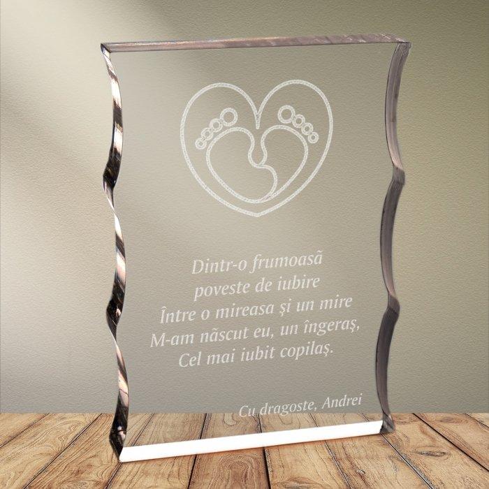 Cadou personalizat trofeu plexiglas dreptunghiular tesitura ondulata - Cel mai iubit copilas